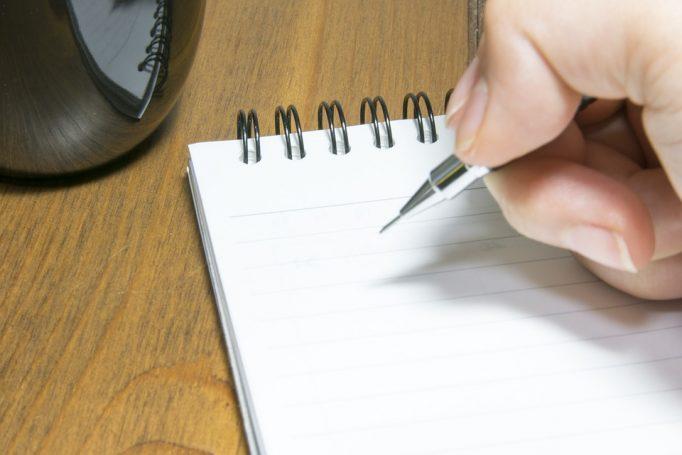Rédiger une annonce légale de liquidation de SARL